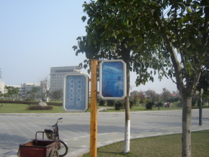china_characters_taxes